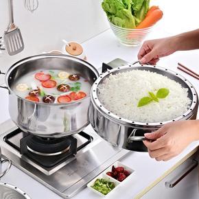 無孔蒸飯鍋兩層加厚不銹鋼蒸鍋三層復合底不串味蒸鍋 家用多層