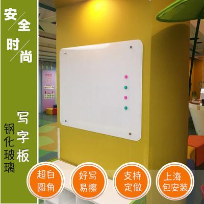 圆角挂式钢化磁性玻璃白板家用办公会议儿童小黑板墙可移动支架式