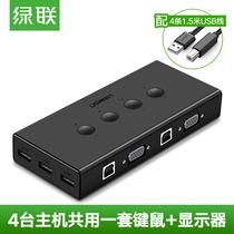 插口USB切换八进一带VGA出多电脑显示视频切换器自动显示器1进8切换器KVM口自动82108ULMT迈拓维矩