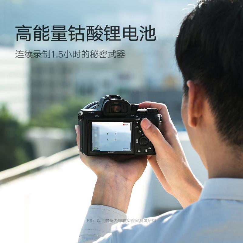 绿联a6000索尼电池np-fw50适用a7m2相机a7r2 s2 a6300 a33 a5100 7Rm2 a6500 nex-5tRm2 5100 QX1 7S微单电池