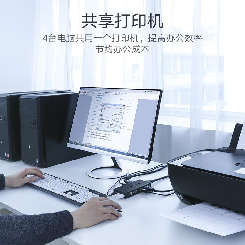 绿联 kvm切换器vga四进一出显示器电脑主机笔记本台式鼠标键盘dnf4口同步4进1出usb多接口分线器打印机共享器