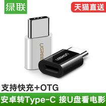 通用vivo华为oppo安卓数据线手机充电器线高速快充适用小米TAFIQ