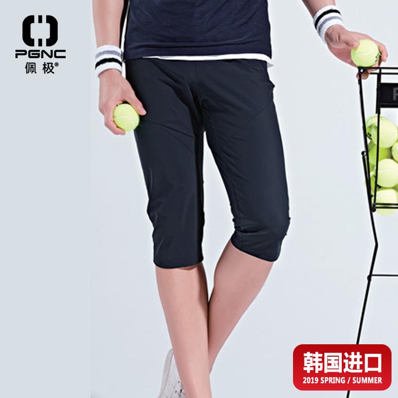 佩极韩国正品羽毛球服男士五分裤速干透气运动健身短裤比赛训练裤