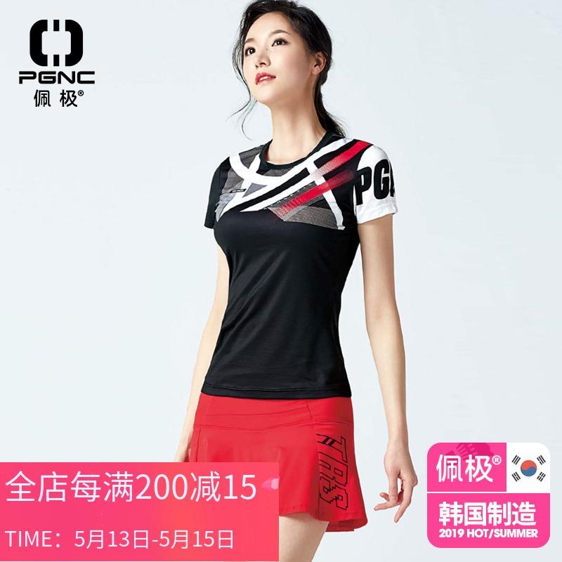 佩极 2019夏羽毛球服套装 韩国正品进口 圆领弹性速干短袖运动服