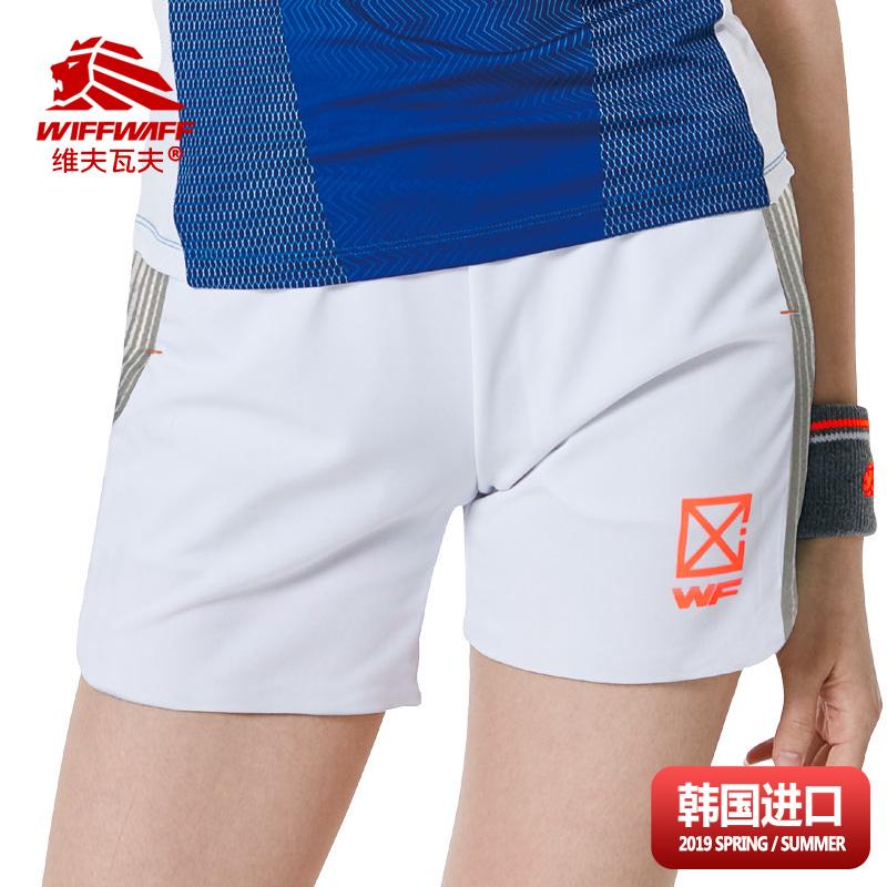 wiffwaff情侣款羽毛球服短裤专业速干透气网球服运动短裤春夏新款