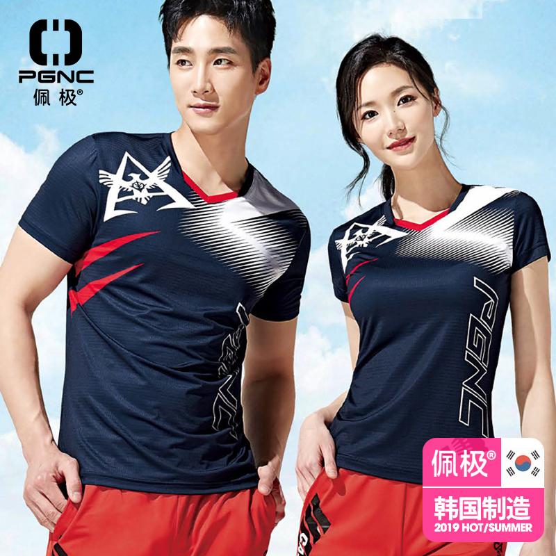 佩极 2019夏新款韩国进口速干显瘦撞色 男女短袖羽毛球服