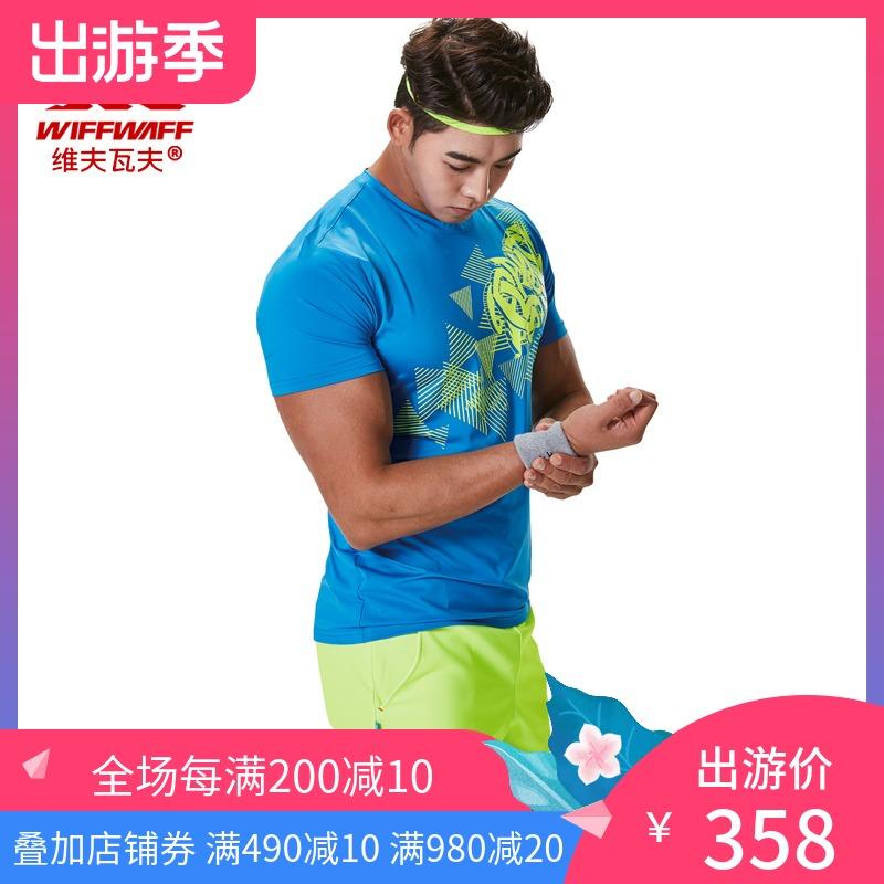 维夫瓦夫羽毛球服男短袖套装蓝绿专业正品训练服2019韩国新款宽松