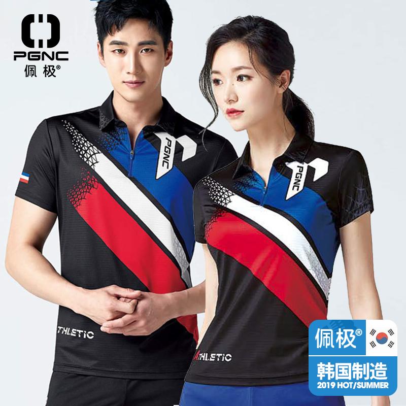 2019夏新款佩极羽毛球服男女 韩国进口翻领速干条纹运动短袖T恤