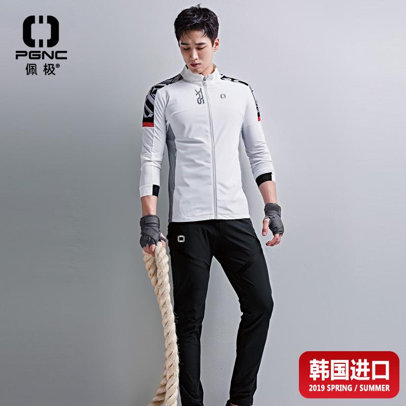佩极官方专业羽毛球服男士套装春夏新款长袖长裤运动健身两件套