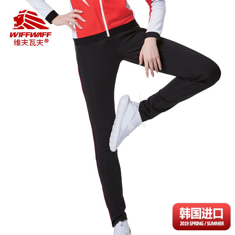维夫瓦夫羽毛球服男女长裤黑色新款团购速干透气修身韩国进口正品