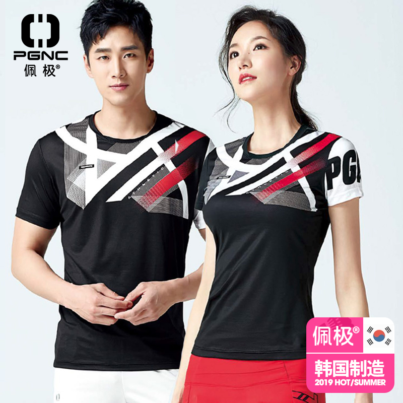 2019夏新款佩极 韩国进口圆领速干条纹T恤短袖男女款羽毛球服