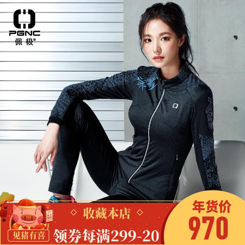 韩国佩极羽毛球服正品女款长袖套装拉链上衣长裤排汗透气羽毛球服