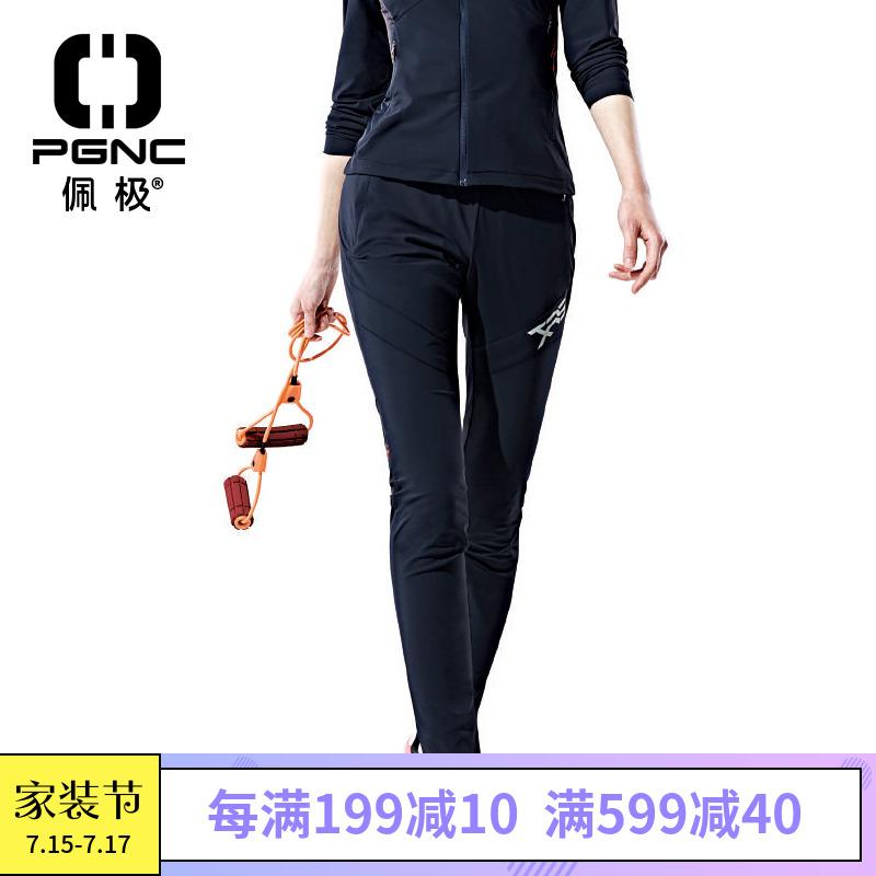 2018春夏新款韩国进口速干透气peggynco佩极正品羽毛球服长裤男女