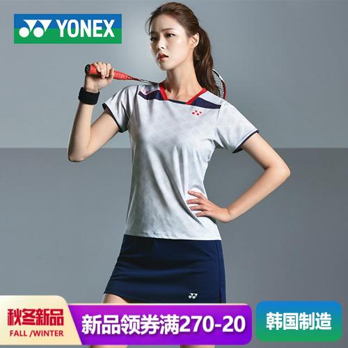 韩国正品代购YY尤尼克斯羽毛球服套装女款团队服比赛运动跑步毽球