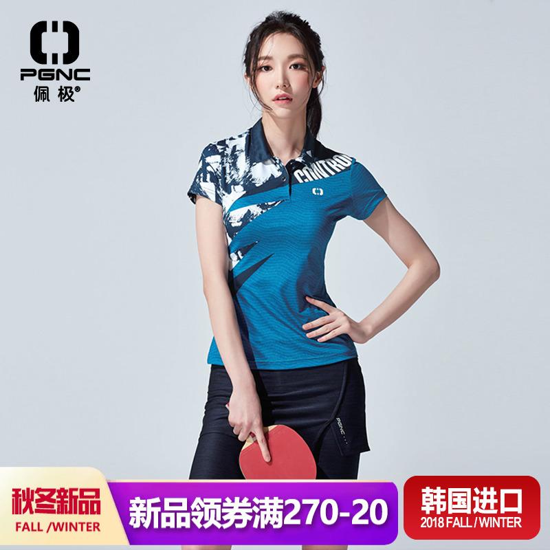 韩国进口羽毛球服佩极新款女套装拼接翻领上衣深蓝色短裙透气速干