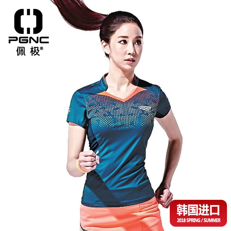 2016韩国进口羽毛球服佩极羽网夏款女蓝色短袖T恤上衣速干透气款