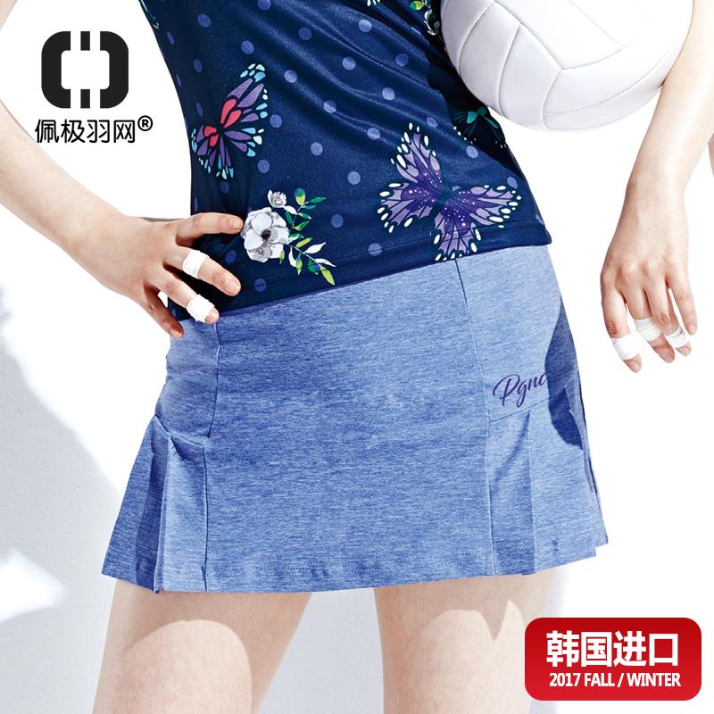 佩极羽网2017新款羽毛球服女短裙蓝色修身速干时尚运动裙透气舒适