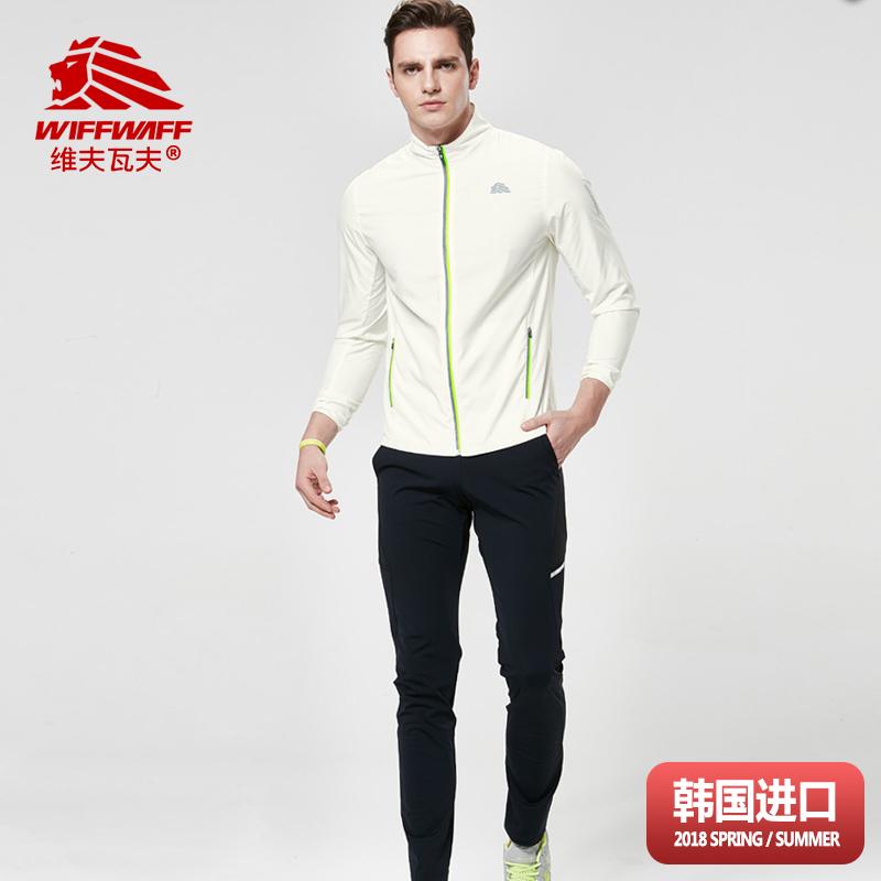 维夫瓦夫男士春夏新款羽毛球服套装白色长袖外套黑色修身长裤健身