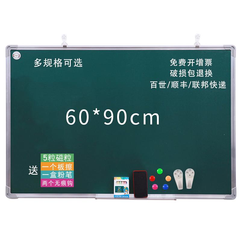 白板挂式 磁性绿板儿童要涂鸦绘画办公写字板家用教学涂鸦小黑板