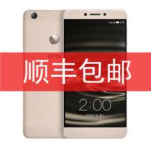 Letv乐视乐2pro乐2X620全网通4G手机maxX900乐视手机1SX500