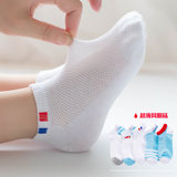 Children's socks summer thin mesh spring summer summer sock cotton boys and girls summer children's socks boat baby baby