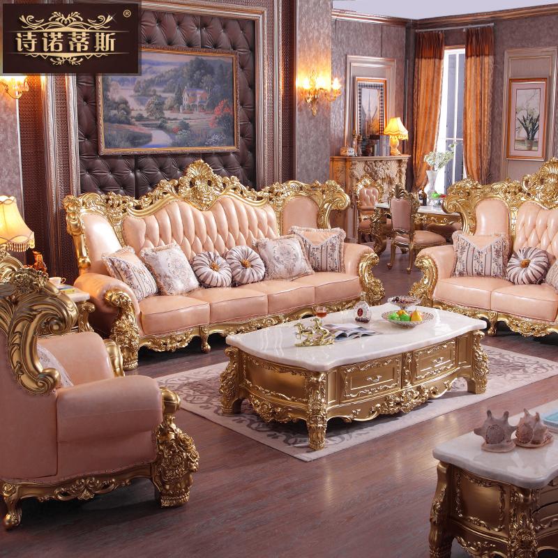 欧式沙发组合特价