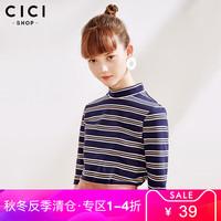 2017冬装新款打底衫女 长袖条纹高领七分袖打底T恤女7114