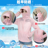 Summer ultra-thin breathable jacket female couple outdoor sports skin windbreaker sunscreen clothing fishing suit sunscreen shirt male