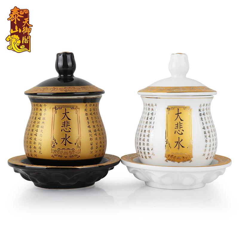 财神爷陶瓷