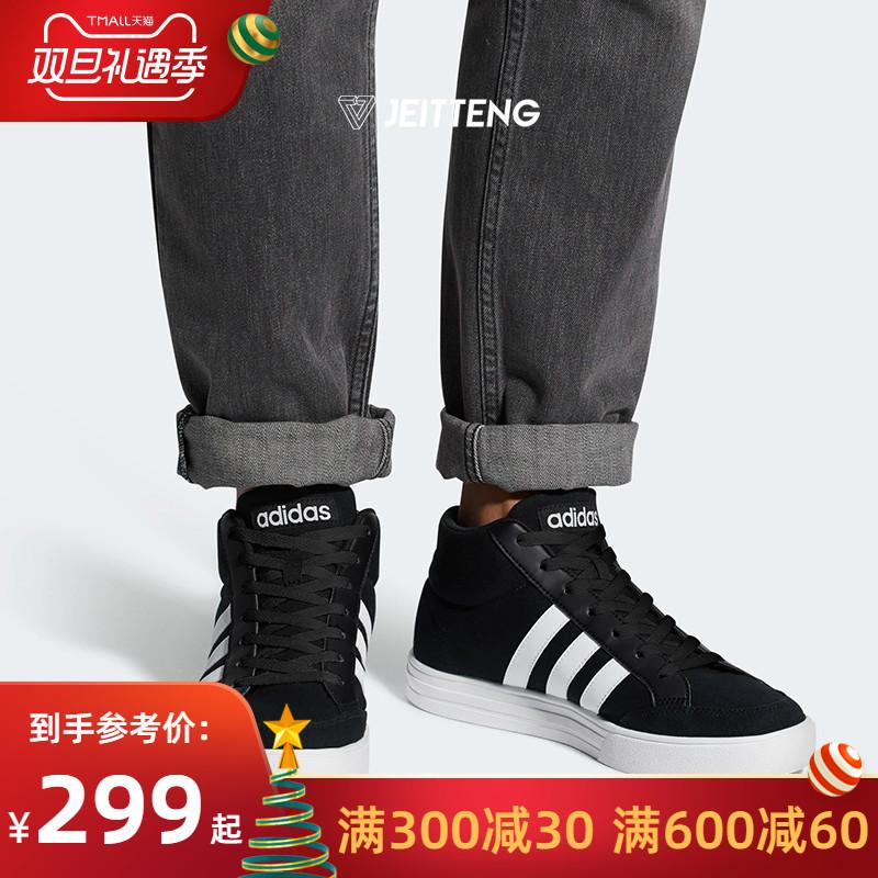 阿迪达斯男鞋2019冬季新款高帮休闲运动板鞋篮球鞋BB9890 B44605