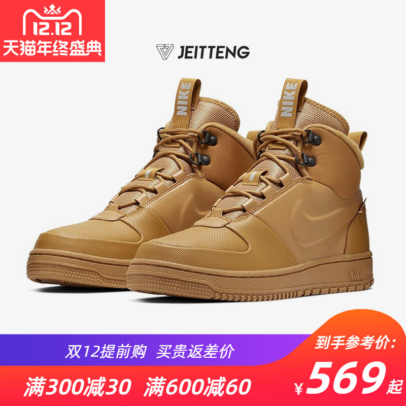 NIKE耐克男鞋2019冬季新款高帮板鞋复古休闲鞋保暖运动鞋BQ4223