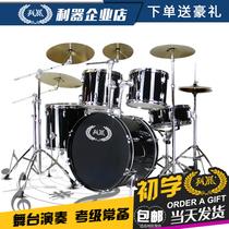 大人架子鼓人气考级乐队爵士鼓儿童鼓初学通用演出鼓初学者架子鼓
