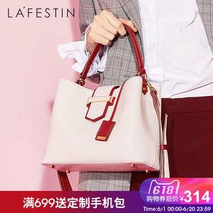 拉菲斯汀包包女斜挎包2018新款单肩包简约水桶包时尚牛皮手提女包