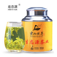 Huoshan Huangya 2018 New Tea Super Rain Spring Tea Alpine Yellow Tea Handmade Tea Family Bulk 500g Gift Box