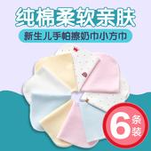 12条软新生儿擦奶巾宝宝手帕婴儿口水巾洗脸毛巾纯棉小方巾手绢图片