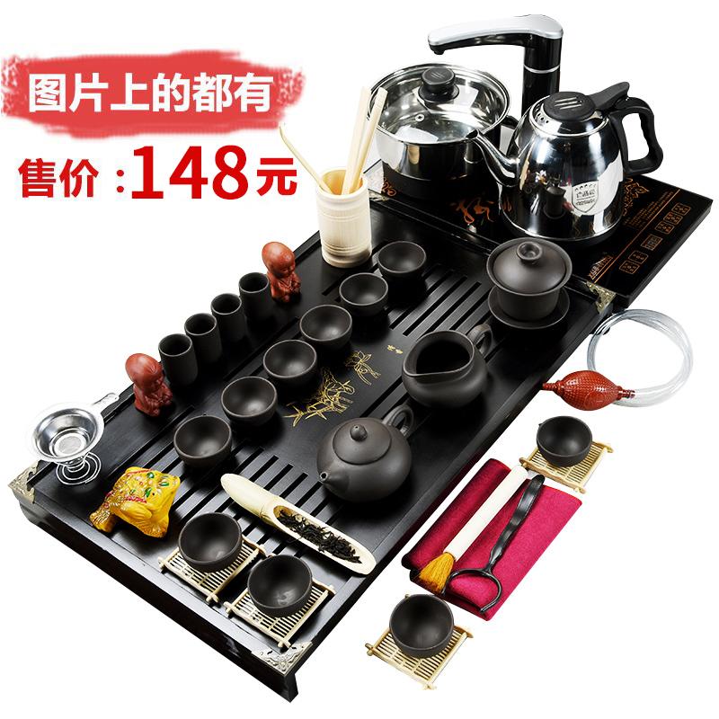 茶具套裝電磁爐組合