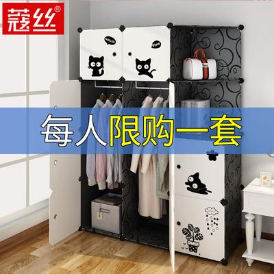 卧室衣橱实木旗舰店网址