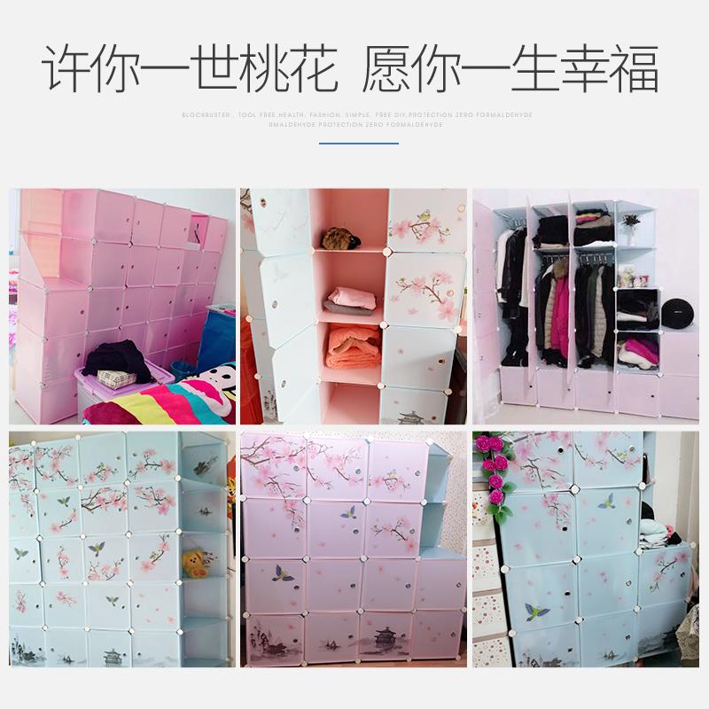 蔻丝简易衣柜 mx0121
