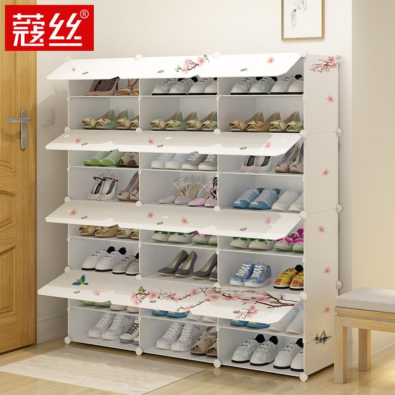 蔻丝简易小鞋架1.02sy