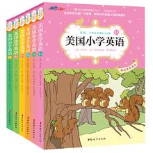 全套6册 幼儿早教宝宝启蒙儿童英语美音发音教材 双语彩绘原版小学生英语入门书 正版美国小学英语 赠立体学习配套资源