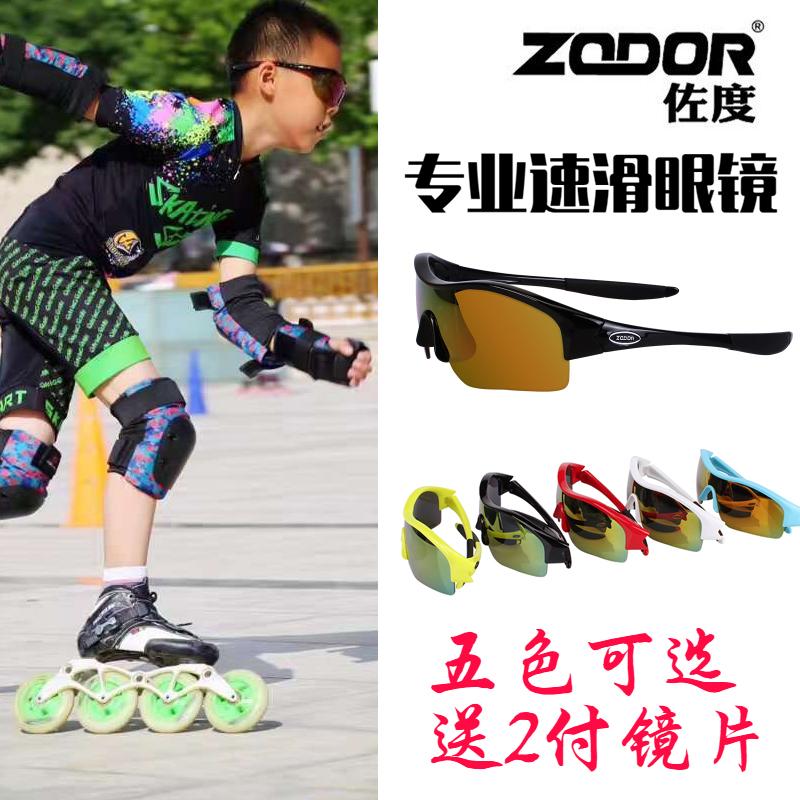 Защитные очки от ветра Артикул 590580567118