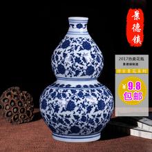 景德镇陶瓷器 博古架家居摆件全国 包邮 迷你青花瓷仿古小花瓶 新品