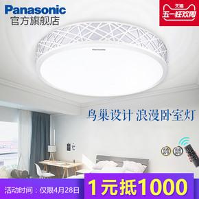 松下新品卧室灯简约现代led创意个性鸟巢温馨浪漫遥控吸顶灯具