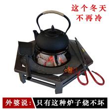 铸铁碳盆生铁炭盆烧烤烤火炉复古木碳炉取暖老式柴炉包邮