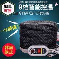 玉杰发膜加热帽头发护理倒膜烫发用蒸发电热焗油局油安全发廊专用