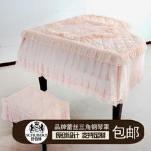 高端定制定做舒伯特高档蕾丝三角钢琴罩  新款欧式布艺全罩 半罩