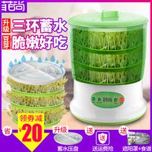 豆芽机家用全自动特价清仓正品大容量发豆牙机生黄豆绿豆芽盆芽罐
