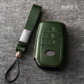 汉兰达 卡罗拉钥匙柏改装 用于丰田19新款 rav4荣放真皮钥匙套18款图片