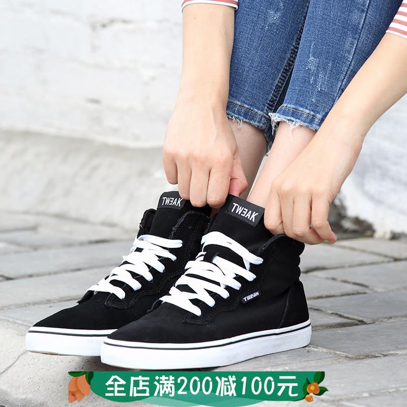 Спецобувь / Защитная обувь Артикул 558222486615