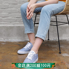 Tweak Twick Shoes Spring and Summer New Style Flat Bottom Street Shots Korean Edition Tidal Breathing Student Low Band Canvas Shoes